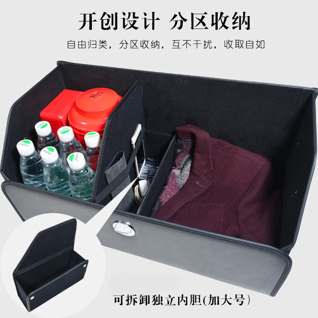 Tesla MODEL3 / S / X storage box car car interior decoration supplies change the back-up storage box sorting box