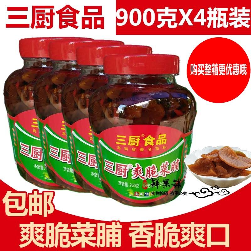 海南三厨食品爽脆菜脯酱 900克X4瓶汁脆萝卜干咸菜微辣腌制泡菜