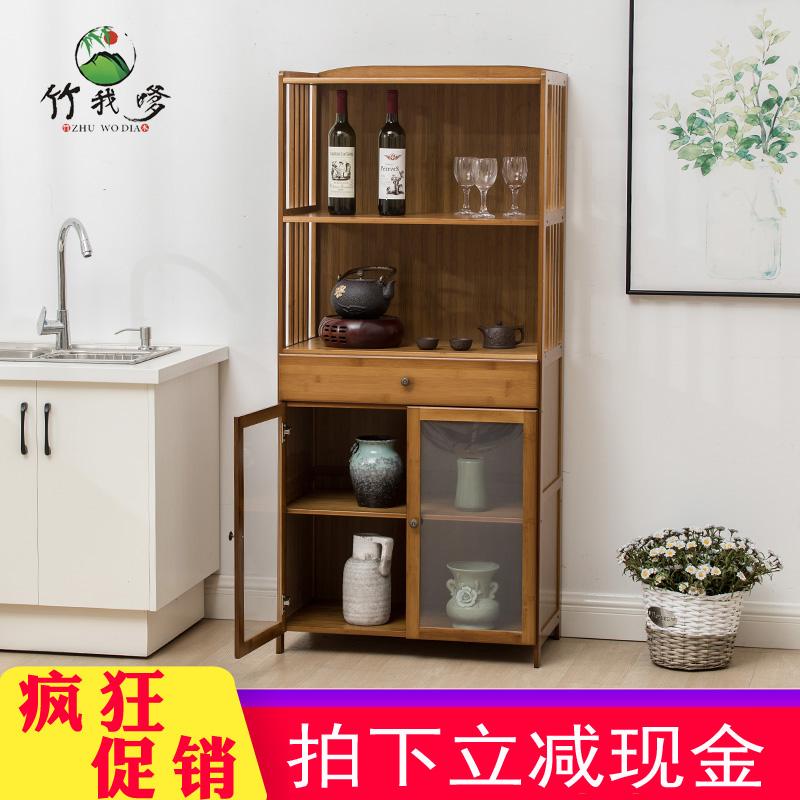 楠竹厨房置物架微波炉柜有抽屉带门收纳储物柜多层落地电器烤箱架