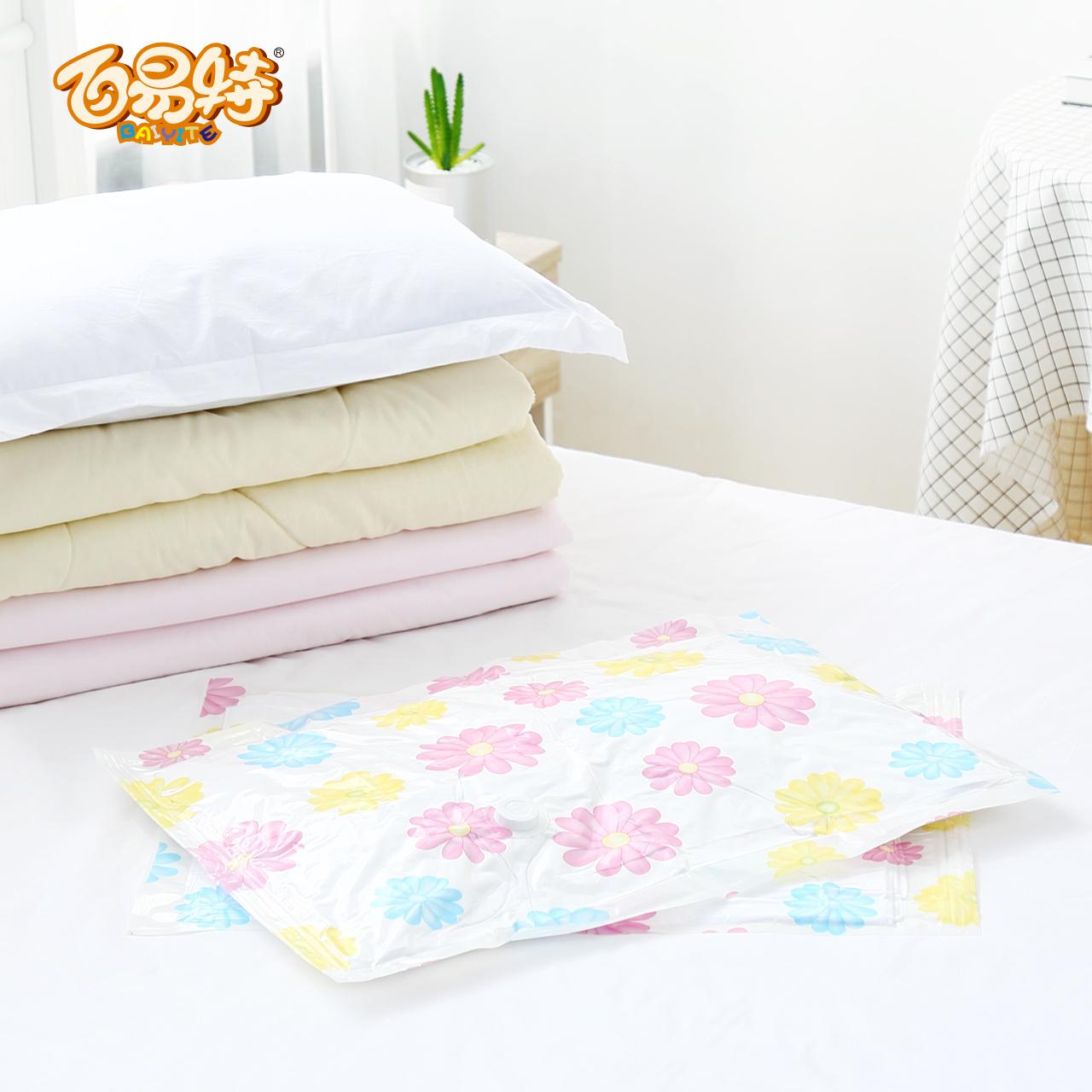 特大号加厚真空压缩袋旅行箱收纳袋8-12斤棉被羽绒丝绵被抽真空袋