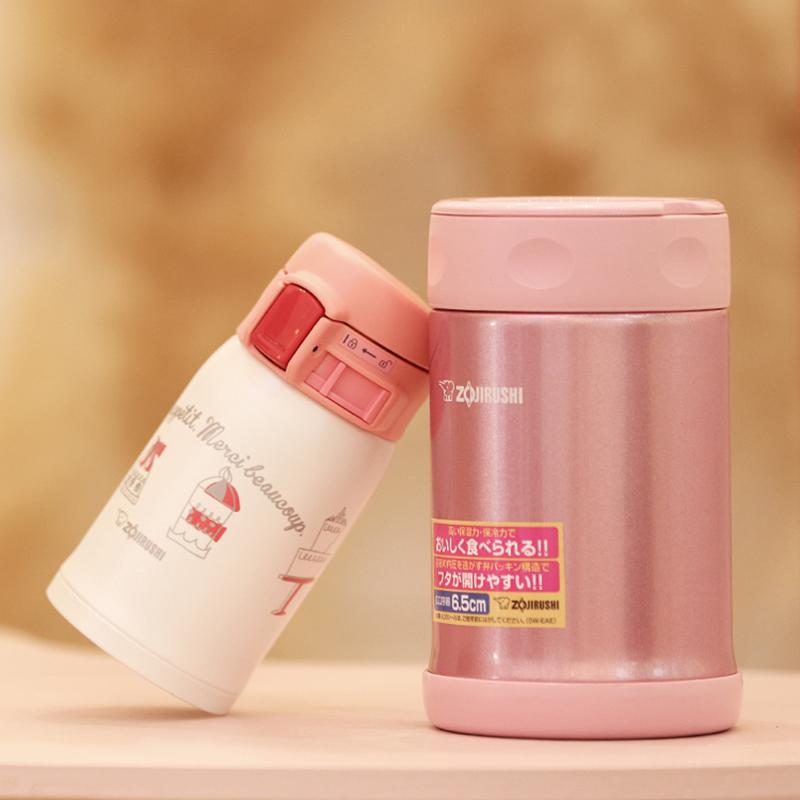 日本象印保温杯焖烧杯组合套装真空不锈钢大容量便携SP24+EAE50