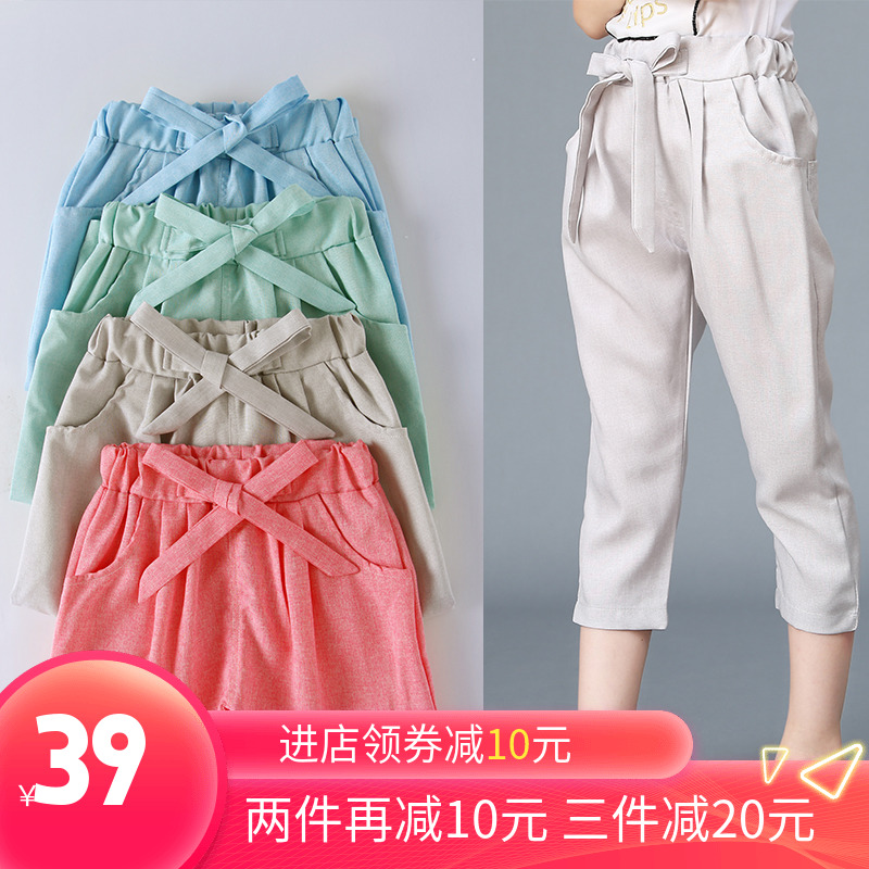 童裝女童新款七分褲夏季休閒兒童中褲中大童時尚短褲寬鬆薄款包郵