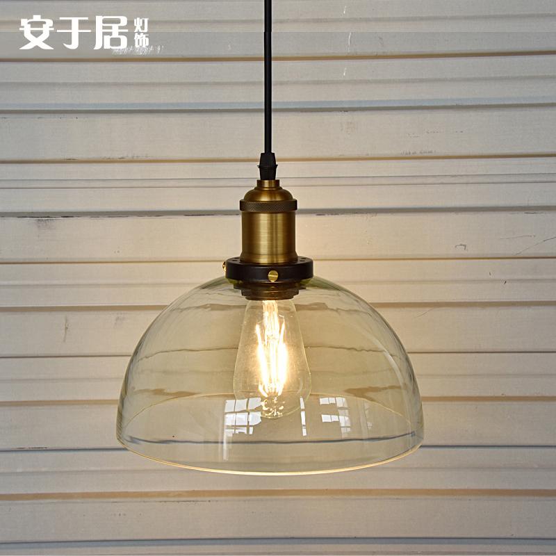 简约北欧美式乡村玻璃吊灯轻奢复古工业风餐客厅卧室酒吧台loft灯
