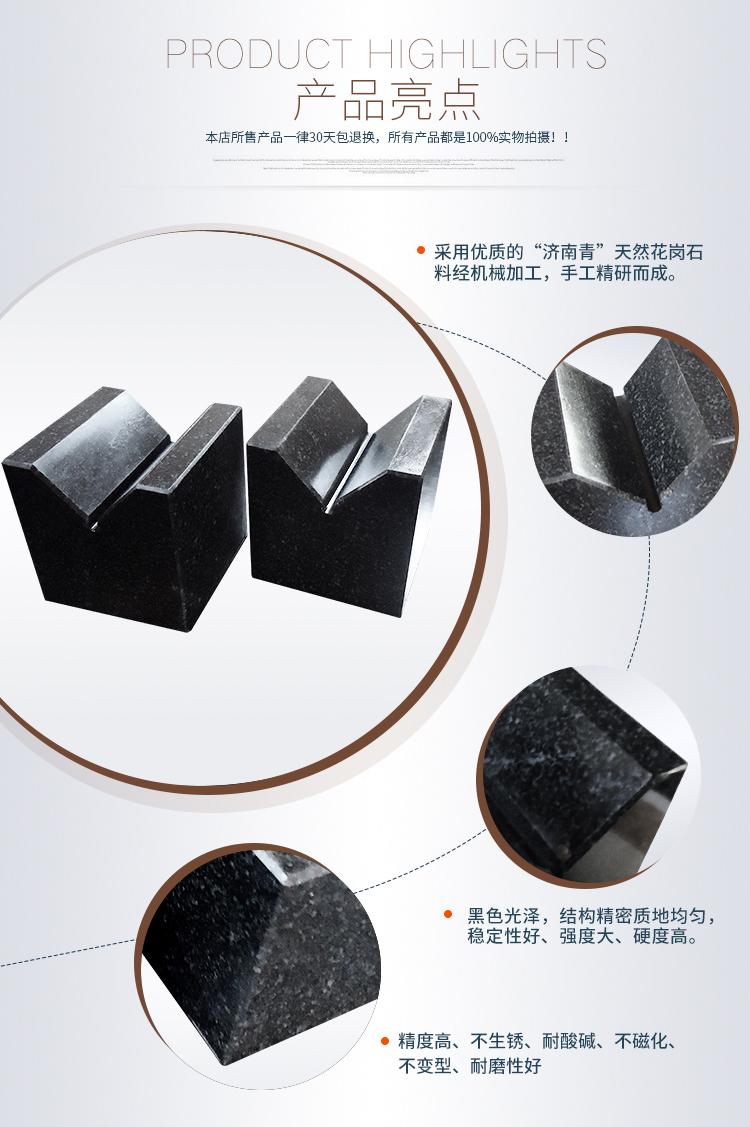 【厂家直销】大理石V型架V型块 0级V型架V型块花岗石V型架V型块