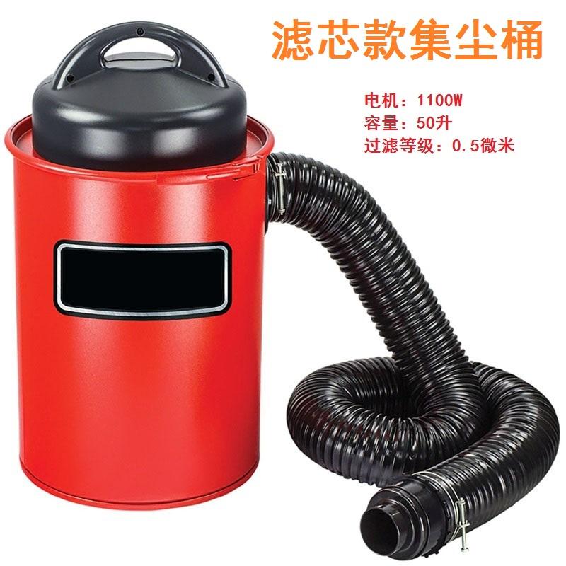 包邮干式集尘器除尘器木工吸尘器家用1100W爱马工业佛珠机吸尘器