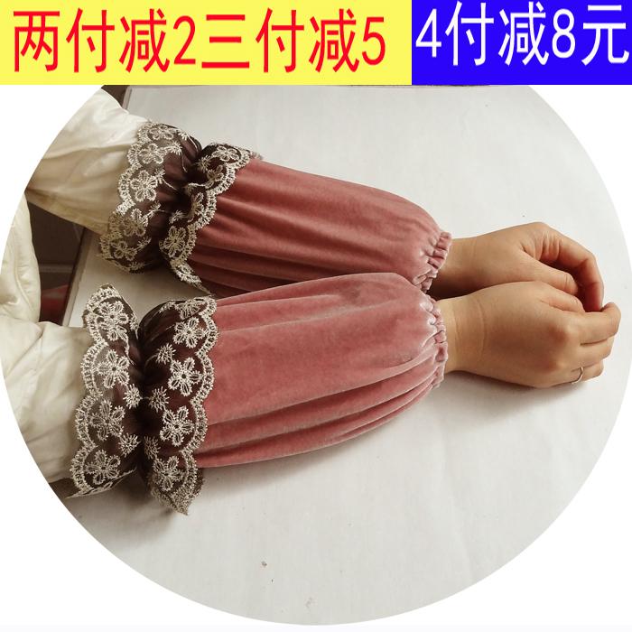 韩金丝绒袖套冬季女中长款蕾丝护袖短成人办公家务时尚套袖满包邮