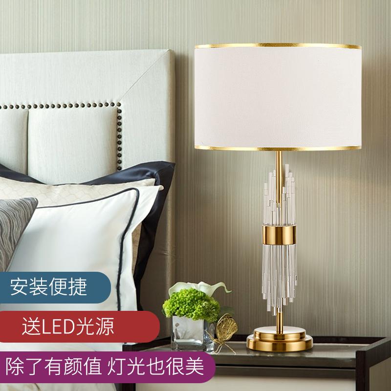 卧室书房床头创意台灯