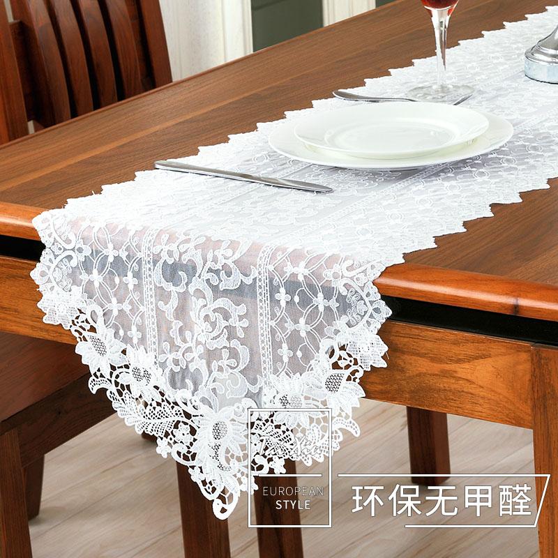 泰绣蕾丝布艺餐桌桌旗茶几旗欧式简约白色桌旗田园韩式桌旗