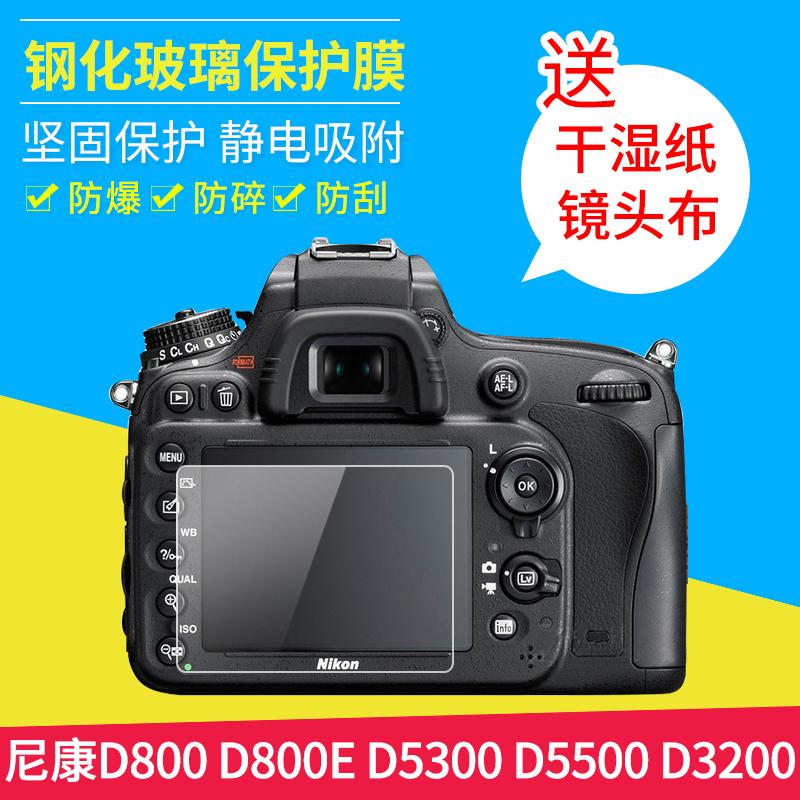 佰卓 適用尼康D800 D800E D5300 D5500 D5600單反相機液晶螢幕D3200 D3300 D3400鋼化膜保護貼膜防劃機身配件