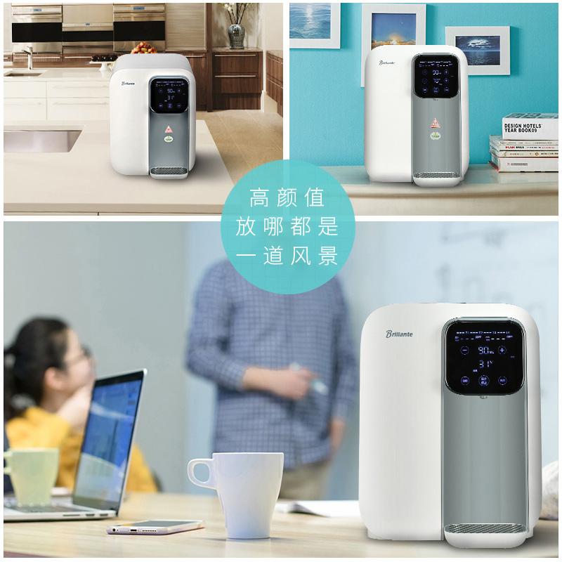 贝立安智能恒温调奶器净水调奶机自动冲奶机泡奶粉机多功能恒温壶