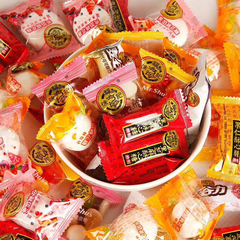 徐福记酥心糖500g结婚喜糖混合口味花生酥糖果年货批发散装零食
