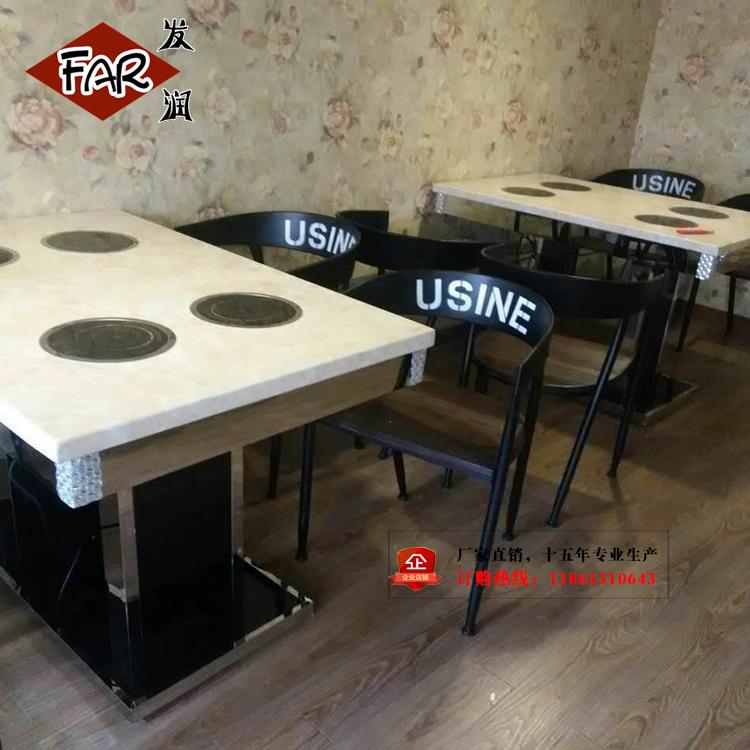 一人一锅火锅桌椅组合
