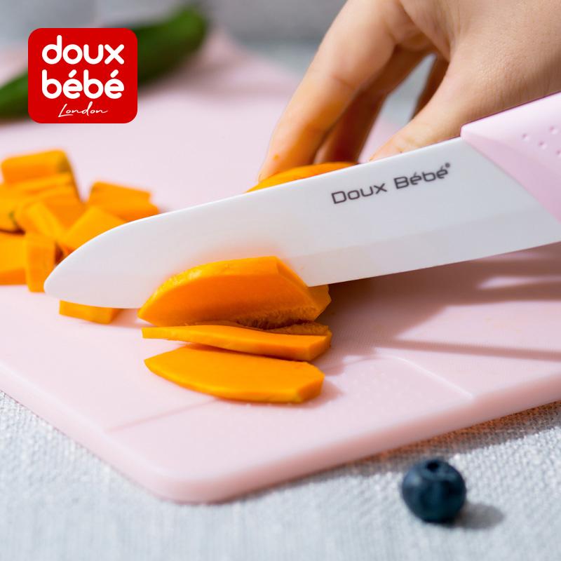 进口品牌Douxbebe陶瓷刀婴儿辅食机刀具套装宝宝菜板四件辅食工具
