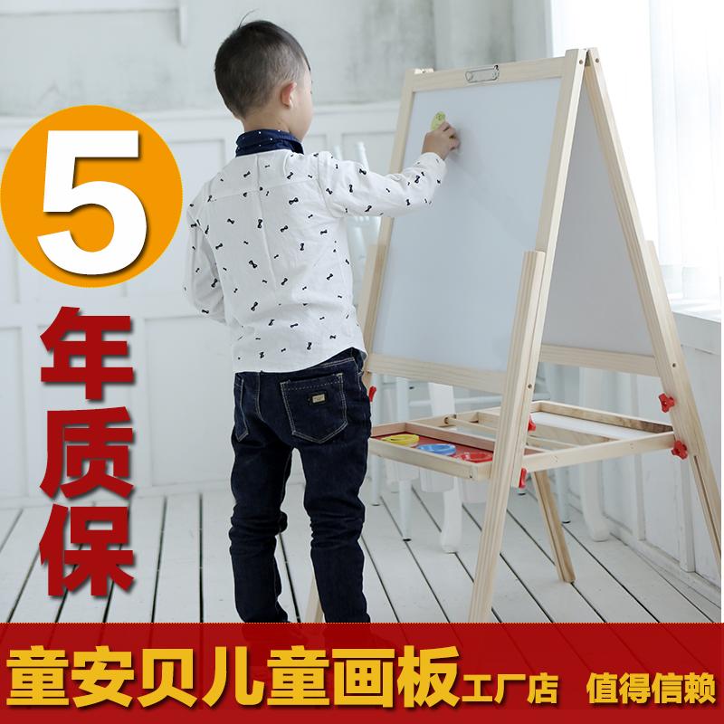 儿童画板画架可升降家用儿童双面磁性支架式小学生写字板小黑板