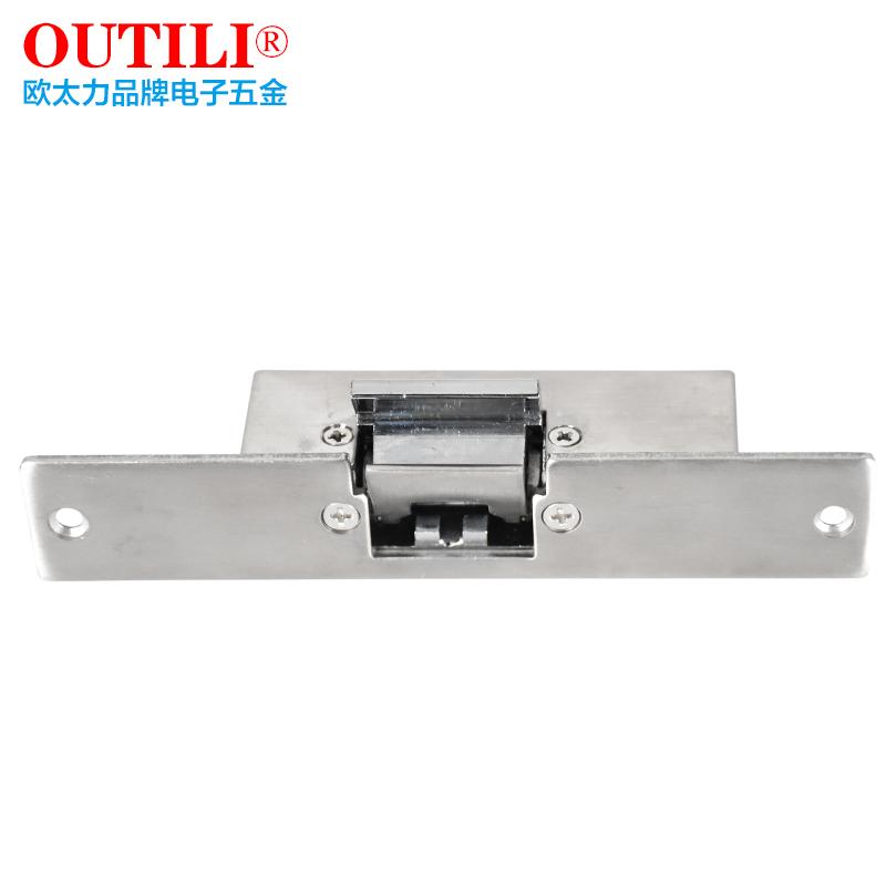 欧太力门禁卡口锁玻璃门夹锁 无框门玻璃锁夹 窄门框钳锁 阴极锁