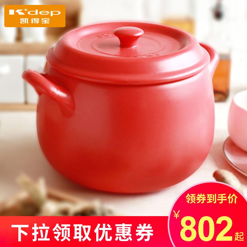 日本kdep凱得寶日式砂鍋燉鍋非萬古燒陶瓷煲湯石鍋家用沙鍋燃氣GB