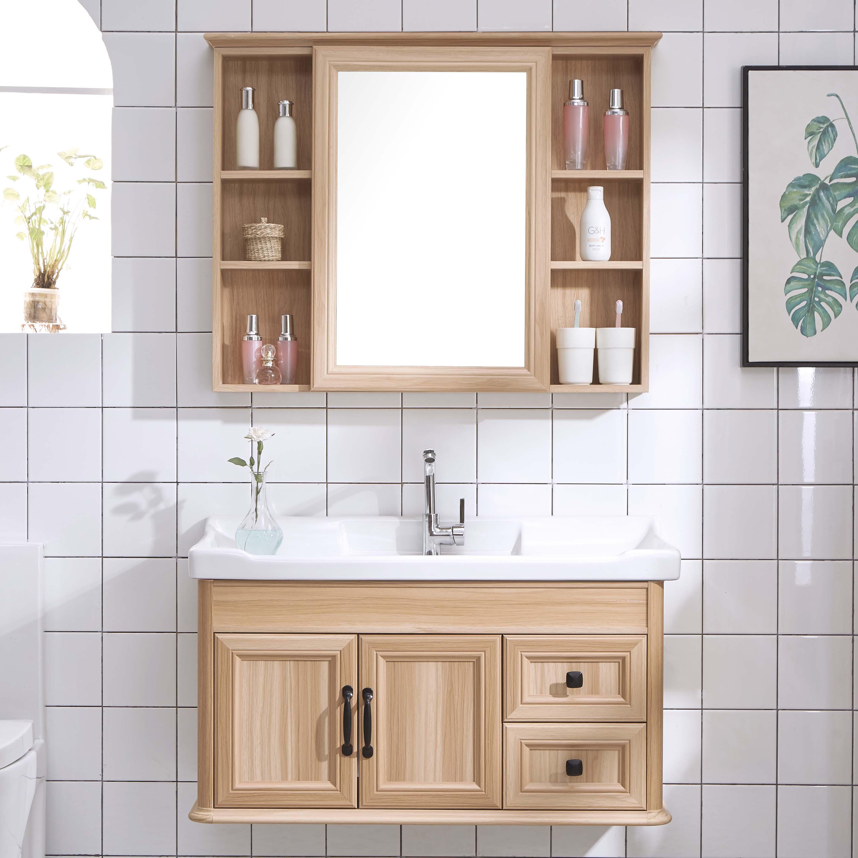 碳纤维浴室柜组合北欧卫浴柜吊柜面盆柜组合洗手洗漱台盆柜卫生间