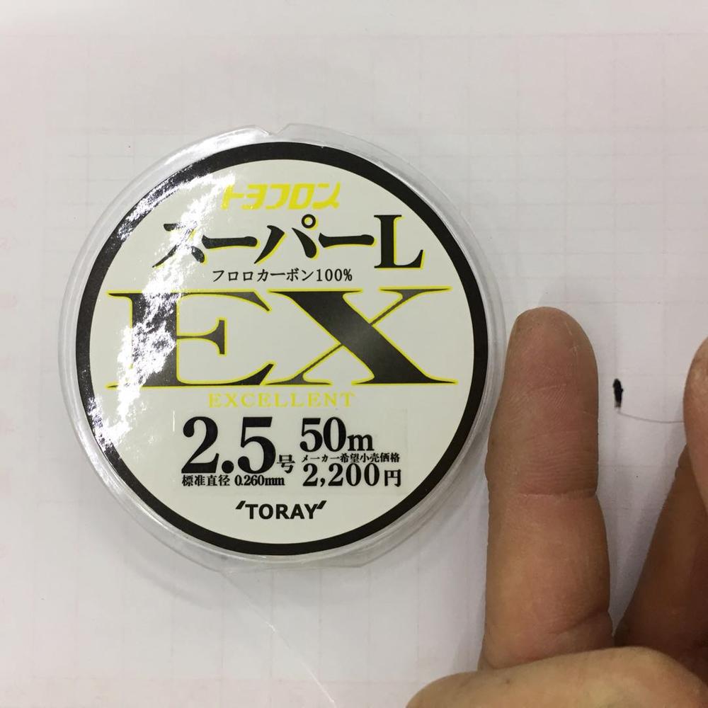 實體店現貨日本進口東麗 TORAY EX50M魚線碳線 海船磯釣子線漁線
