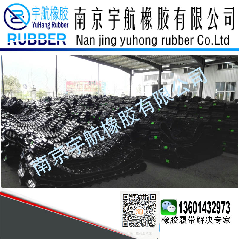 长野HANIX N06/N060/N6/N120/N120R橡胶履带250x72x45优惠券