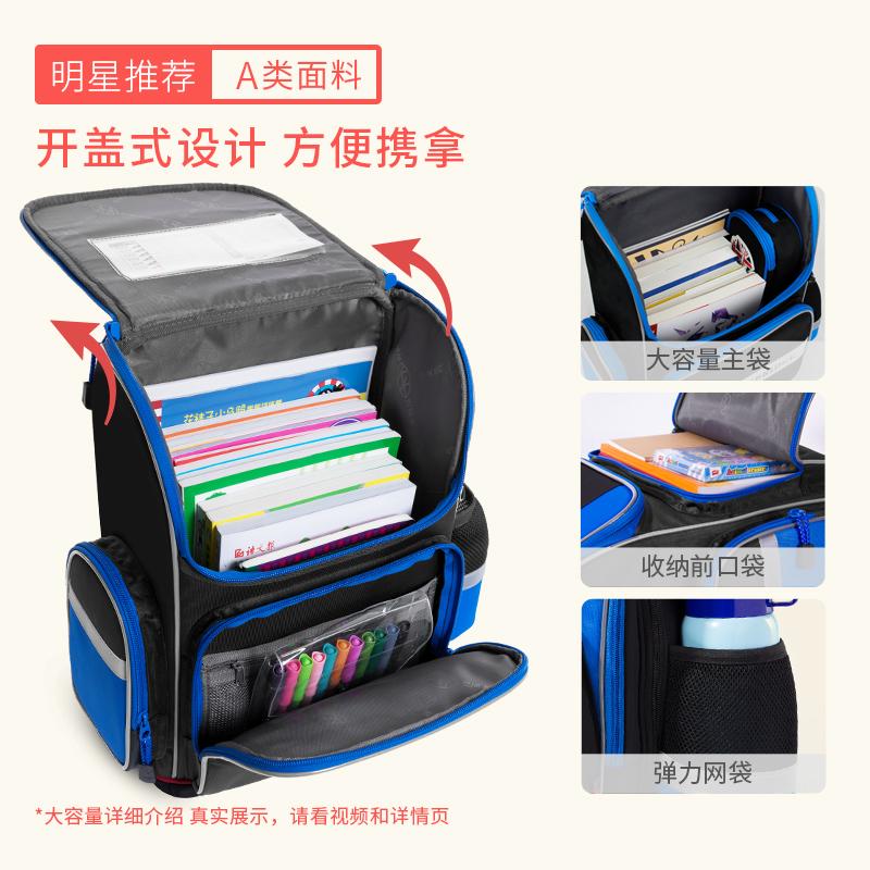 kk树小学生书包男童6-12周岁儿童书包女童1-3-4-6年级护脊双肩包