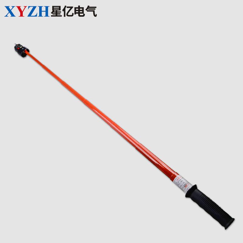 国标 YDQ-2 0.4KV 声光验电器棒 伸缩型0.4KV低压验电器 验电笔