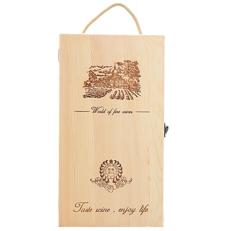 特价红酒盒木盒酒盒双支装葡萄酒盒红酒包装盒礼盒木质红酒箱木箱