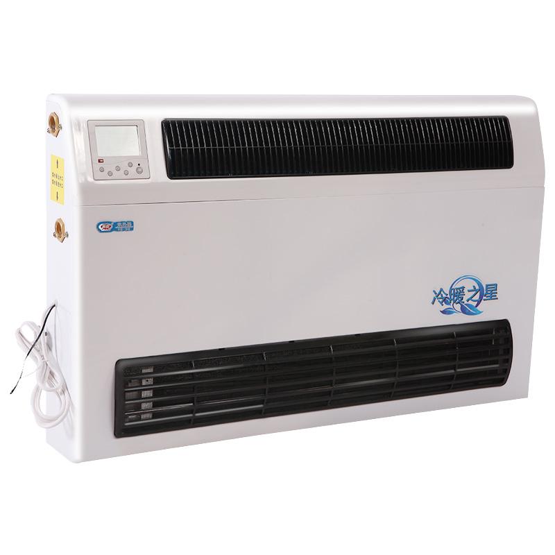 水空调家用壁挂式水暖散热器家用吹风暖气片暖风机超薄风机盘管