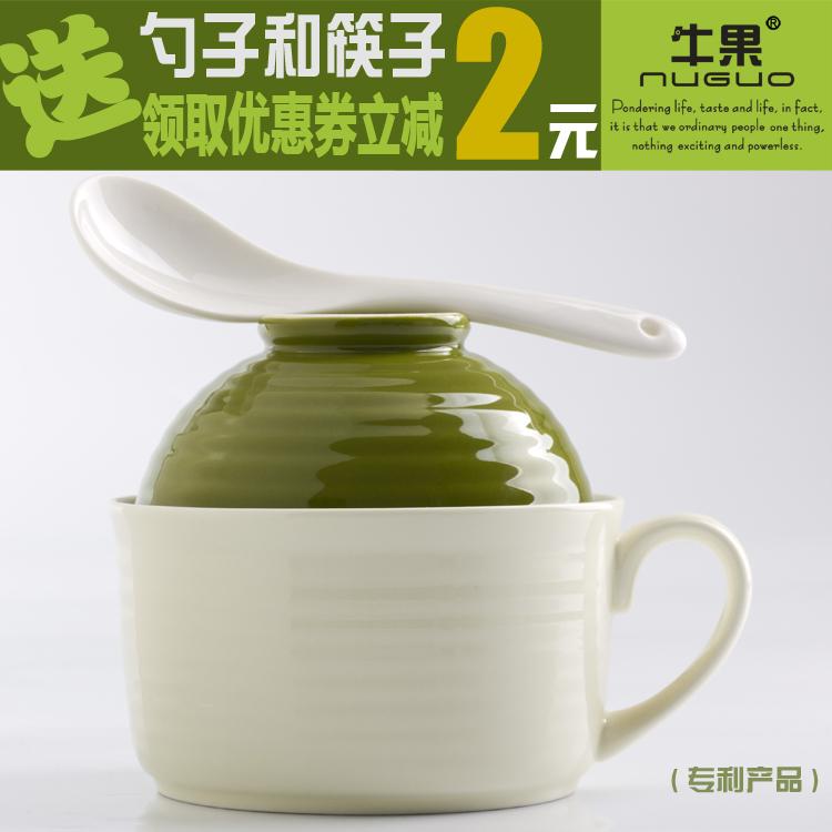 包郵韓日純色陶瓷帶蓋泡麵碗麵杯大號碗學生碗餐具方便麵碗米飯碗