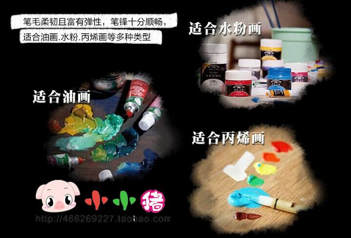 精选优质画笔 水粉笔套装 幼儿涂鸦绘画毛刷 水粉丙烯画工具 毛笔