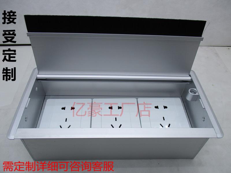 多媒体会议桌面线盒 隐藏可装86面板多功能台面过线 翻盖毛刷插座