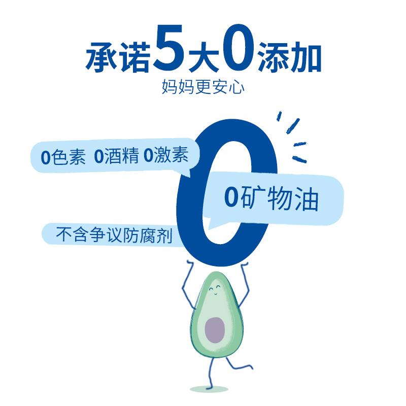 mustela妙思乐身体乳保湿温和低敏法国进口儿童贝贝润肤乳300ML
