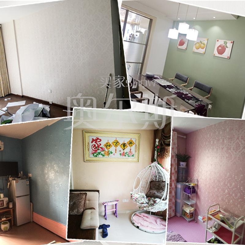 米家用 10 立体墙贴宿舍背景墙壁纸自粘 3d 墙纸卧室温馨 pvc 加厚防水