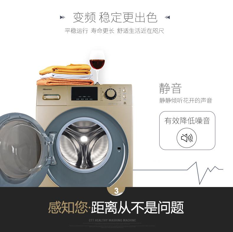 公斤家用 9KG 全自动洗衣机滚筒大 S1256FIYG XQG90 海信 Hisense