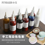Handmade soap video lesson DIY handmade soap essential oil soap Korean cold soap rendering design models with dyeing pigments