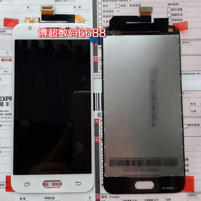 適用三星J5 j7 Prime G570F G610F A8000 J730G顯示液晶屏幕總成