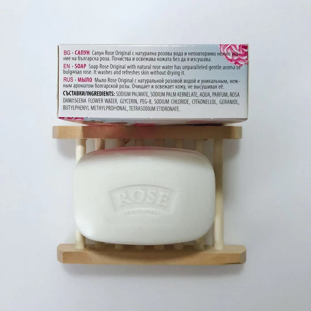 精油洁面皂  保加利亚医要集团清香清洁清爽 BPG 玫瑰精油手工皂 100g