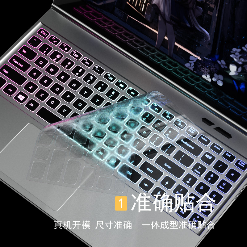 机械革命蛟龙P z3 z2 air笔记本x8Ti/x9tir/x10ti深海幽灵s2/x1/x3s键盘膜14电脑s1pro泰坦15.6保护贴17.3寸s