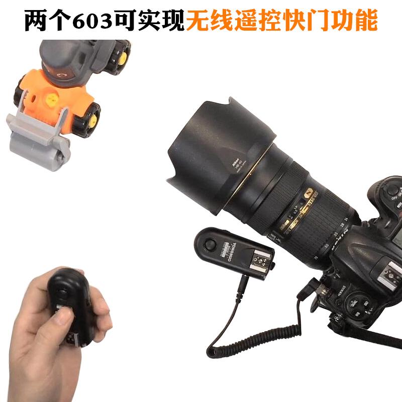永诺603闪光灯引闪器无线触发器发射接收一体for尼康佳能索尼富士