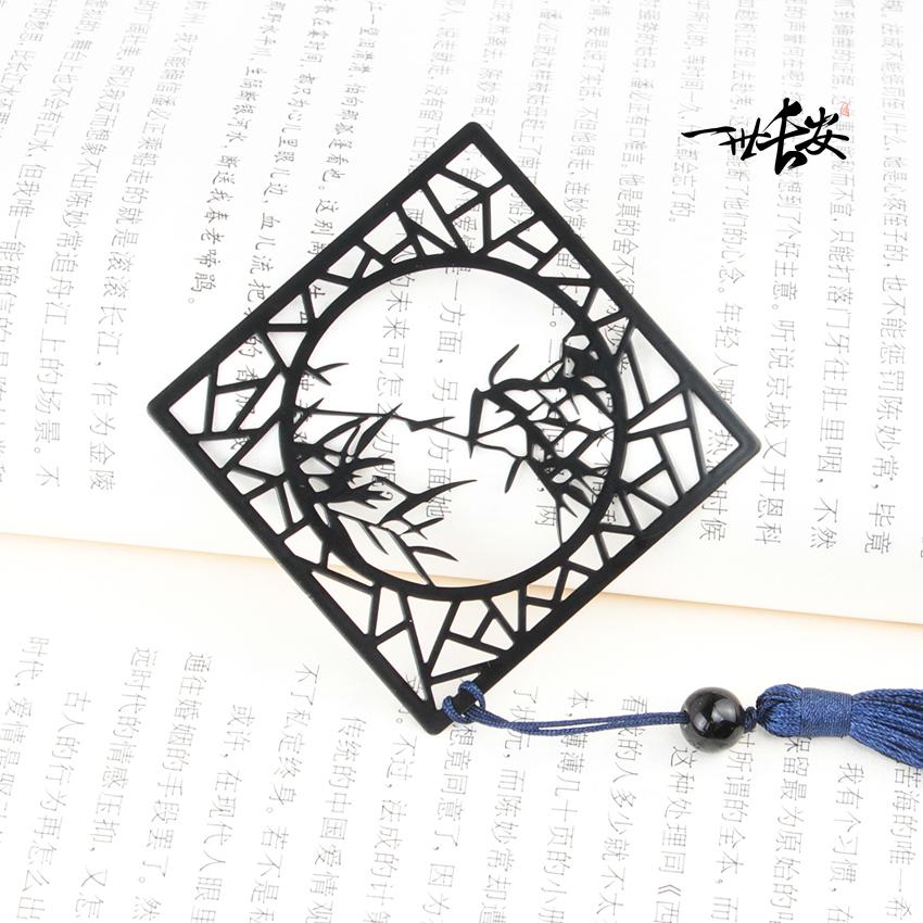 竹林听风 金属书签中国风镂空流苏书签教师节礼物书香气汉服礼品