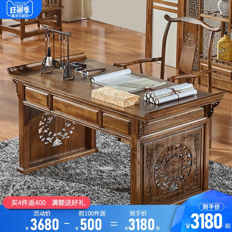 漢卡 中式仿古實木書桌明清古典家用辦公桌書案書房傢俱套裝組合