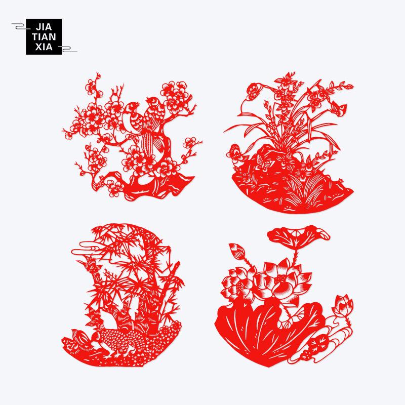 【经典多套】梅兰竹菊纯手工剪纸画窗花中国风特色礼品送老外礼物