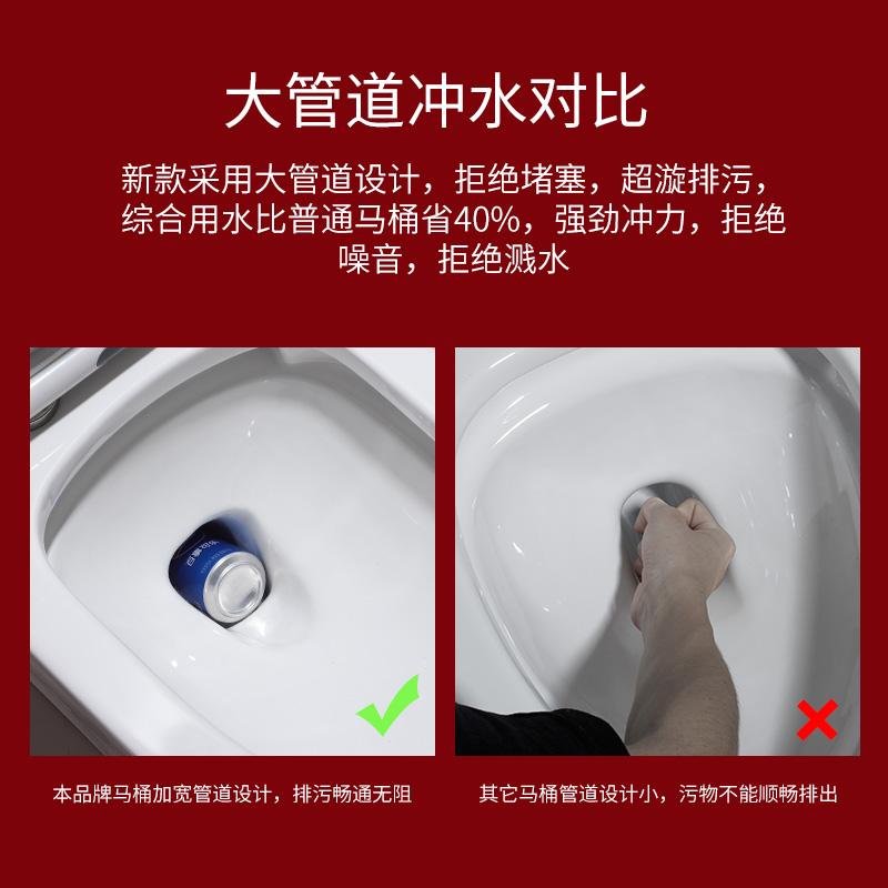 恒潔衛浴家用抽水馬桶大口徑坐便器超旋虹吸式節水靜音防臭座便器