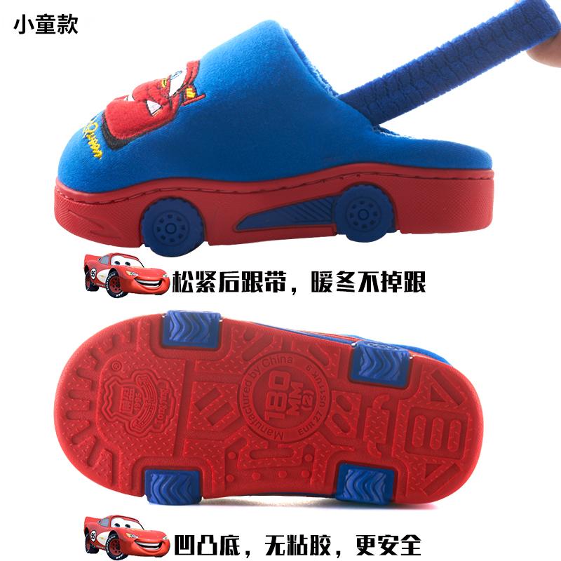 迪士尼秋冬季儿童男童防滑家居宝宝毛毛拖鞋汽车卡通小孩童棉拖鞋