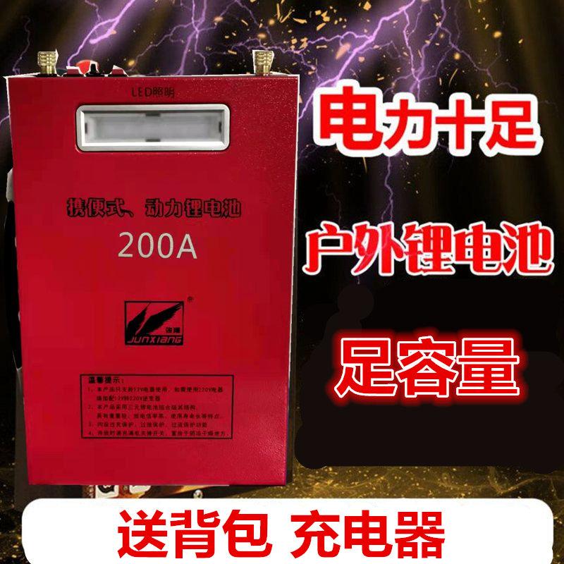 60a 锂电池一体机逆变器大容户外超轻大容量大功率蓄电瓶组全套 12v