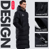 Kalmei cotton clothing long men's cotton jacket sports children's cotton winter knee sports sports training clothing football coat