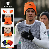Carl collar US sports men and children's outdoor warm fleece hat kelme autumn and winter female football training collars