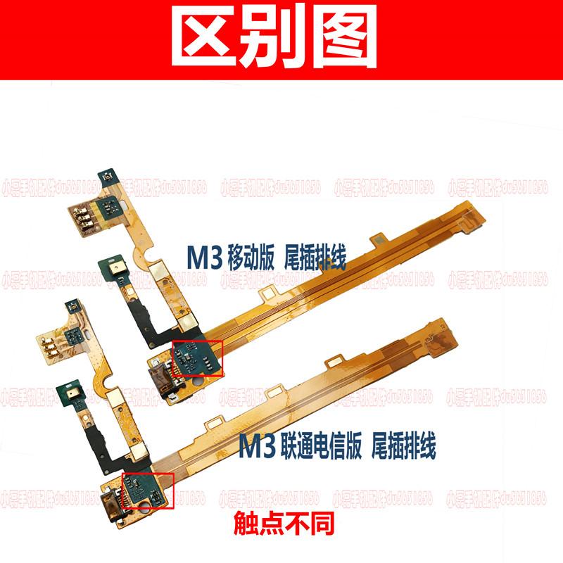 小米Note/NOTE2 3 5 4S4i4c5S5C6X尾插排线原装2A充电小板话筒MAX