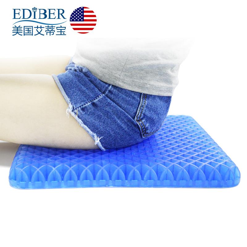 艾蒂宝UEP坐垫凝胶按摩美臀坐垫子痔疮垫尾椎减压办公室屁股垫