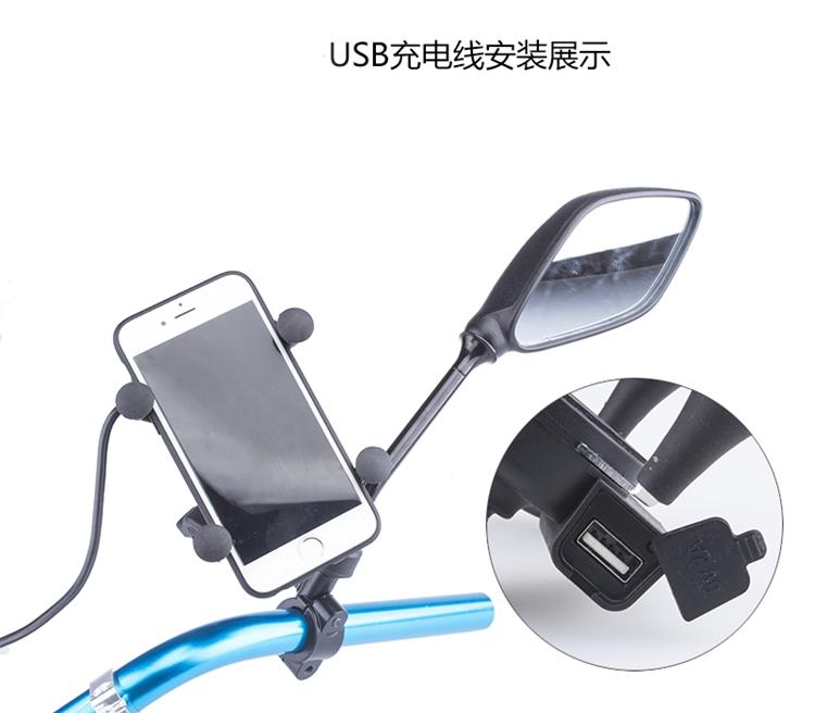 铝合金自行车手机支架固定导航山地车电动摩托车单车骑行可充电