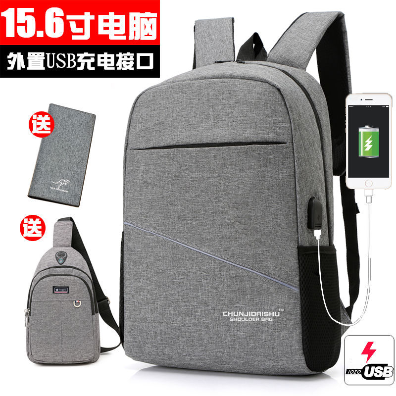 双肩包男大容量休闲旅行电脑背包男士韩版时尚潮流初中学生书包女